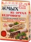 Мука/семена лекарственные/жмых