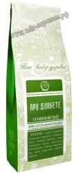 """""""При диабете"""" травяной чай, 100 г."""