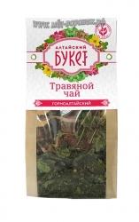 """Чай травяной """"Алтайский букет"""" Горноалтайский, 80 гр"""