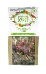 """Чай травяной """"Алтайский букет"""" Цветочный аромат, 80 гр"""