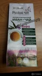Ферментированный иван чай без добавок 75г.