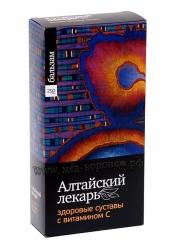 """Бальзам """" Алтайский лекарь"""" здоровые суставы,250 мл"""