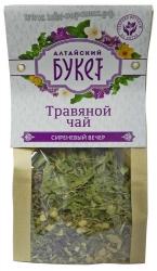 """Чай травяной """"Алтайский букет"""" Сиреневый вечер, 80 гр"""