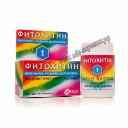 Фитохитин – 1,56 капсул