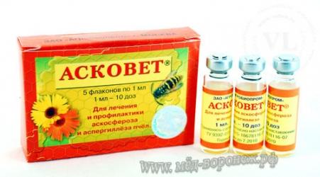 АСКОВЕТ (жидкость) 1 мл.