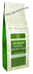 """""""Для очищения желудочно - кишечного тракта"""" травяной чай, 100 г."""