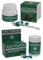 Кастокрин «Бобровая струя»