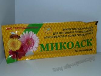 МИКОАСК (пластины)