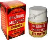 Пчелиное молочко ПРЕМИУМ, 5 г