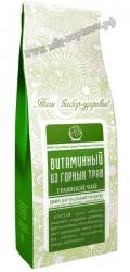 """""""Витаминный из горных трав"""" травяной чай, 100 г."""