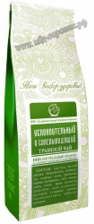 """""""Успокоительный и солевыводящий"""" травяной чай, 100 г."""