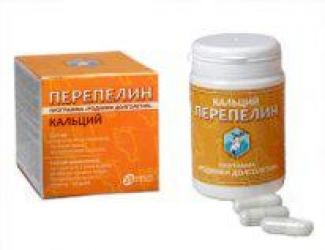 Перепелин кальций,28 капсул