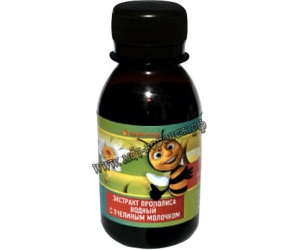 Экстракт Прополиса Водный на основе Пчелиного Молочка (100 мл)