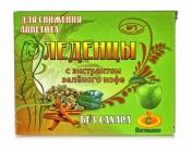 Леденцы с экстрактом зеленого кофе без сахара (для снижения аппетита)