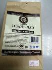 иванъ-чай,110г без добавок